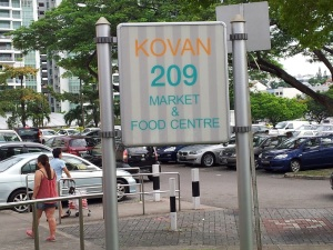 Singapore Food: Kovan Hawker Centre - Nasi Lemak, Soya Bean Jelly, Soon Kueh, duck rice! (Part 1/3)