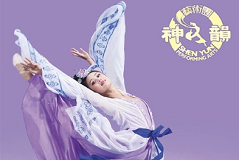 The CCP Reveals Its Evil Nature by Attempting to Sabotage Shen Yun
