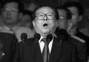 Jiang Zemin Is the Main Culprit Behind the Persecution of Falun Gong (Part 2)