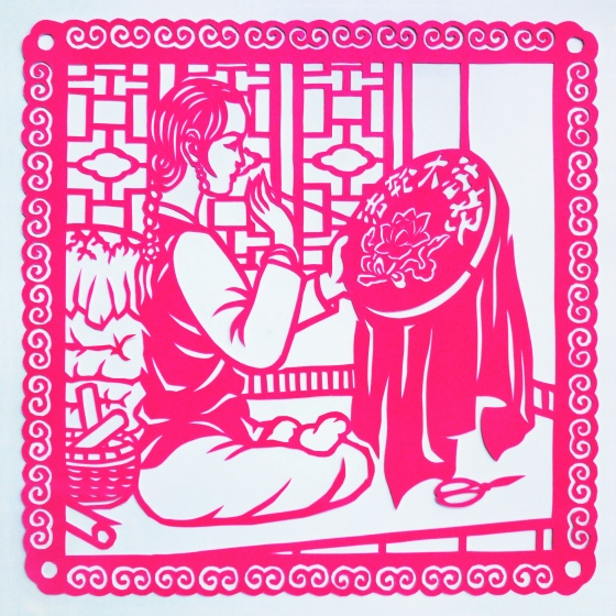 2013-5-29-minghui-jianzhi-ganen