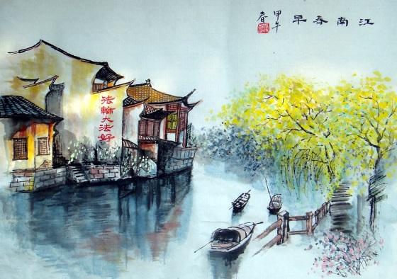 2014-5-3-minghui-513-painting-jiangnan_s
